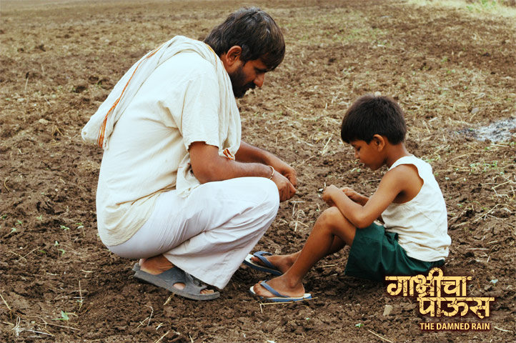 marathi essays on mazi shala My school essay in marathi mazi shala marathi nibandh : माझी शाळा  निबंध माझी शाळा म्हणजे सरस्वती विद्यालय खरच सरस्वतीचे.
