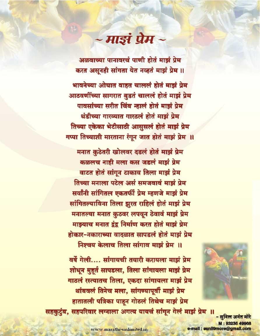 Essay about friendship in hindi