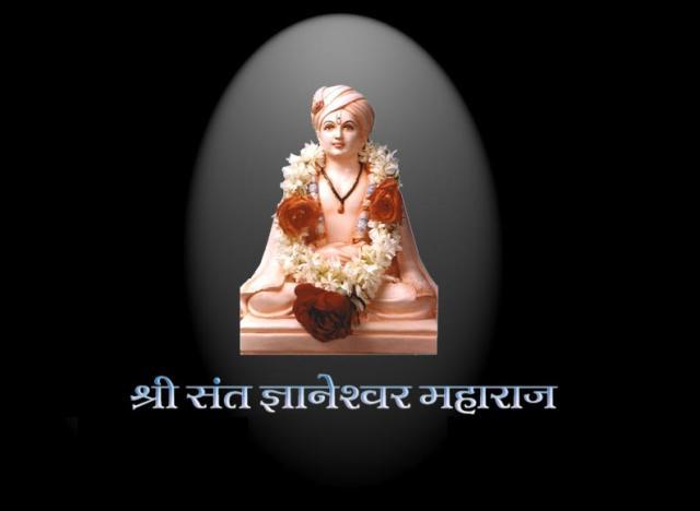 essay sant dnyaneshwar marathi Sant eknath is one of the great rishis of maharshtra starting from the life of jnaneshwar (1275-1298), whose treatise on the bhagavad gita sprang new life into the religious life of the land, maharashtra was blessed with a stream of great religious figures, who sustained the faith of the people in the.