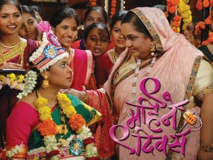 9 mahaine 9 diwas marathi movie dowanload