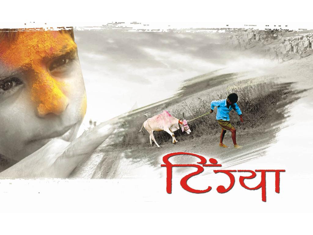 essay on farmers life in marathi