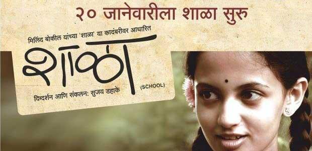 new marathi movie free download hd
