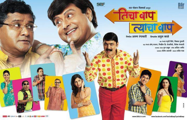 Picture marathi movie download hd 2020 free
