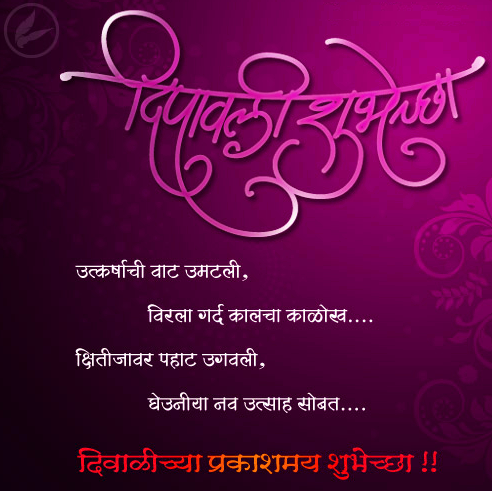 essays in marathi on festivals Ganesh chaturthi festival essay for class 5, 6, 7, 8, 9, 10, 11 and 12 find paragraph, long and short essay on ganesh chaturthi festival for your kids, children and.