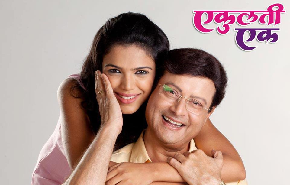 ekulti ek marathi movie download